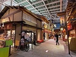 Aeropuerto de Haneda, tiendas