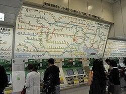 Plano de metro en Tokio