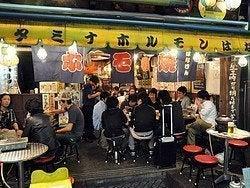 Restaurante típico de Tokio