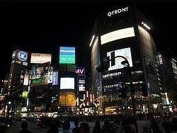 Shibuya desde la estacion