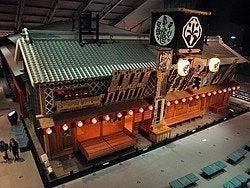 Edo-Tokio, Teatro Kabuki