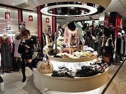 Tienda de ropa en Shibuya 109