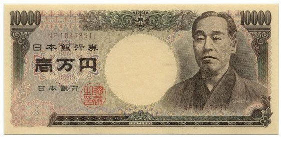 Billete de 1000 yenes