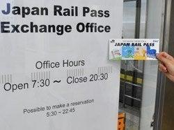 En la oficina de Japan Rail