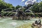 Fuente de la Fama, Campo Grande