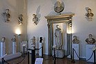 National Archaeological Museum of Venice