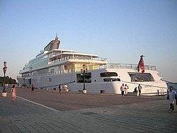 Rising Sun, yacht