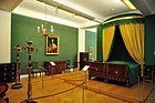 Museo de Muebles Imperiales
