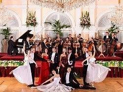 Concierto de música clásica en el Kursalon
