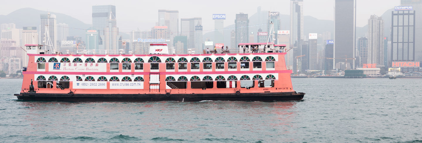 Dinner Cruise on Victoria Harbour