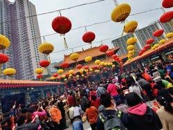[Imagem: templo-wong-tai-sin.jpg]