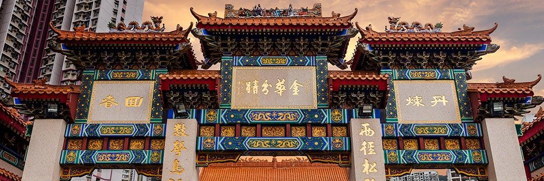 Tempio di Wong Tai Sin