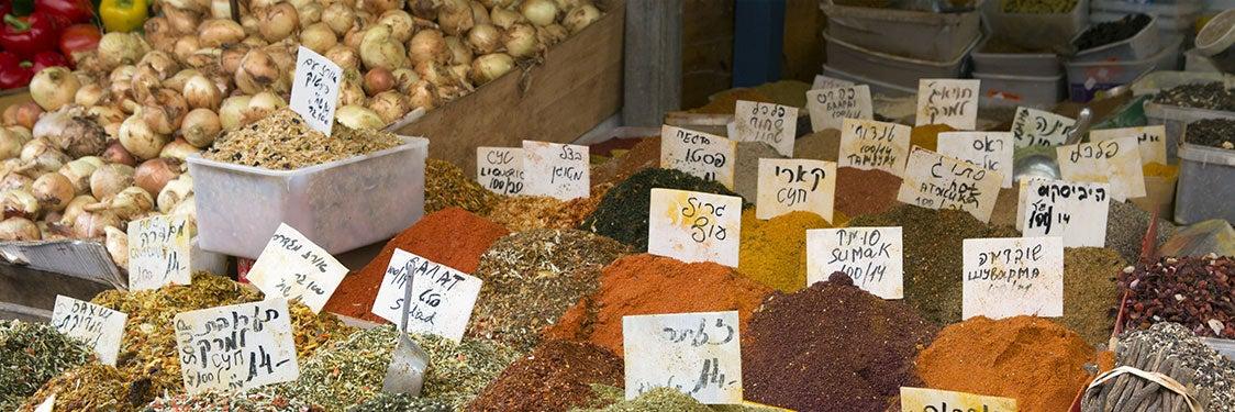 Mercado del Carmelo