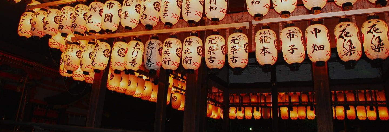 Tour notturno di Kyoto