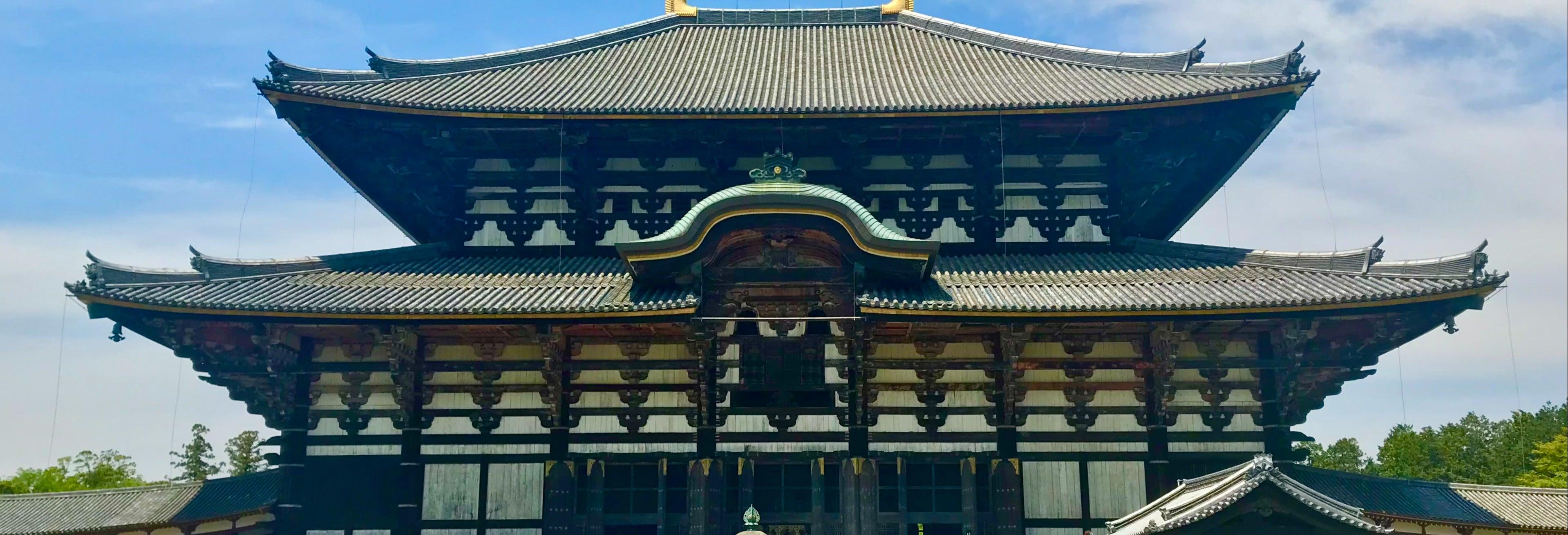Visita guiada por Nara
