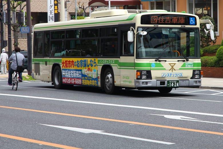 ,Osaka City Pass