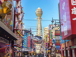 ,Tour por Osaka