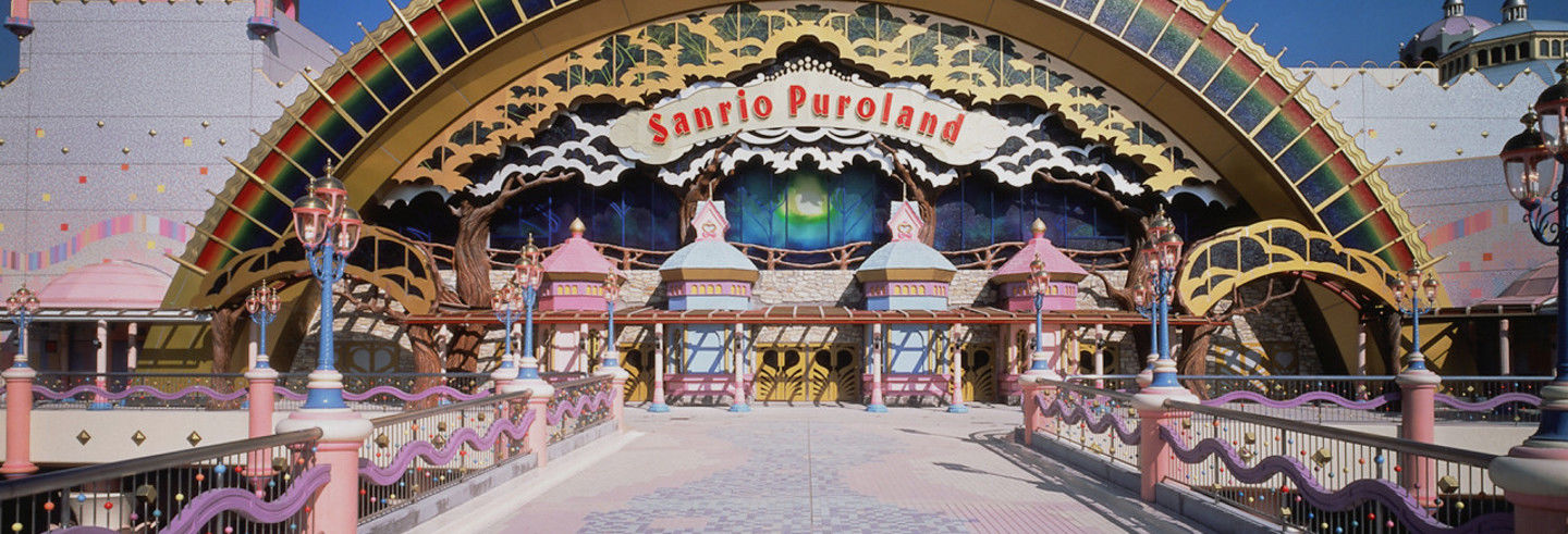 Sanrio Puroland Ticket