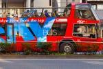 Autobús turístico de Tokio