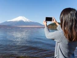 El monte Fuji desde el lago Ashi