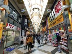 ,Tour por el Barrio Shinjuku,Varios Barrios