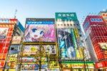 Visita guiada por el barrio de Akihabara