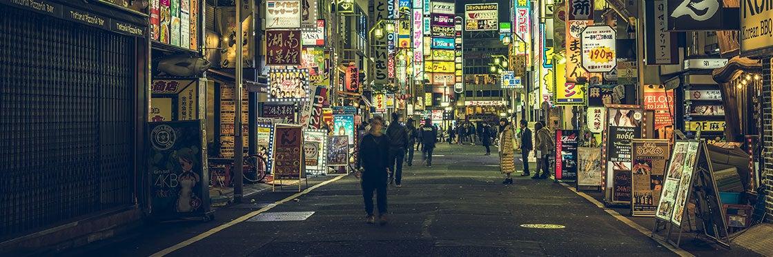 Curiosités sur Tokyo