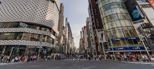Tour de arquitectura por Tokio