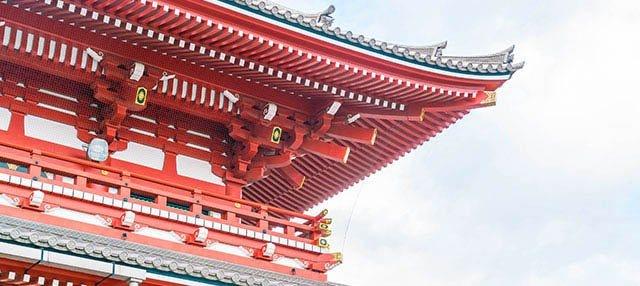 Visita guiada por Tokio