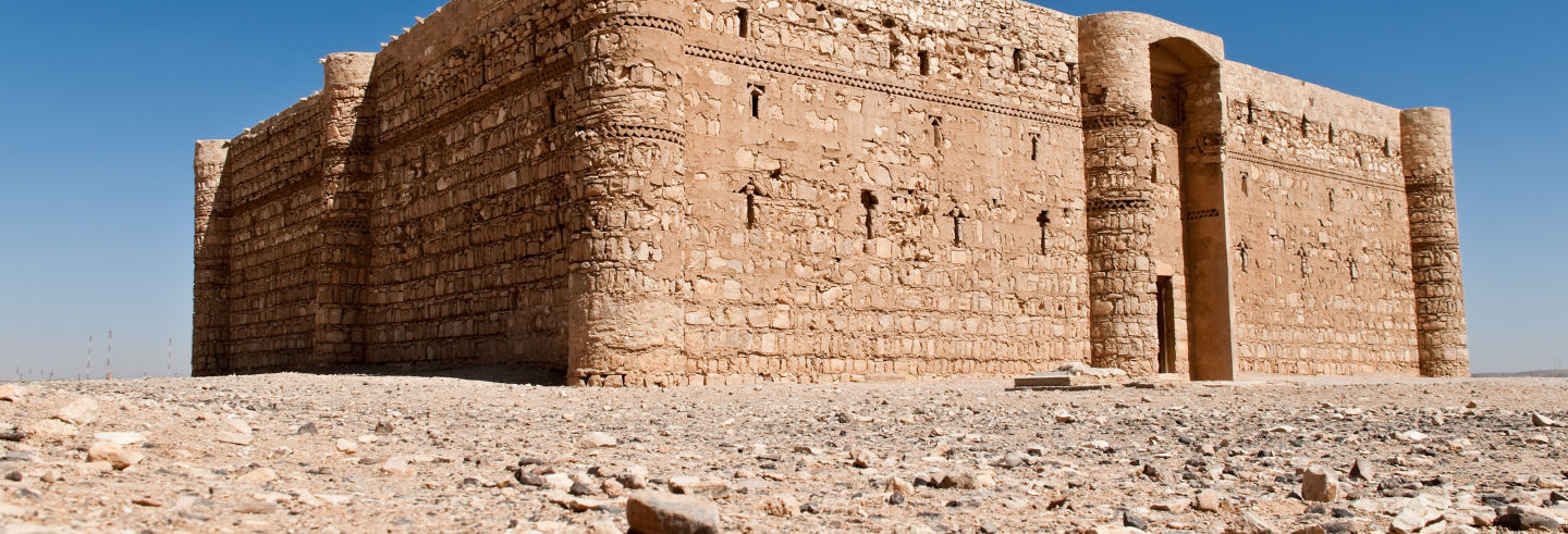 Excursão aos Castelos do Deserto e Mar Morto
