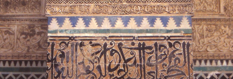 Traslados en Fez
