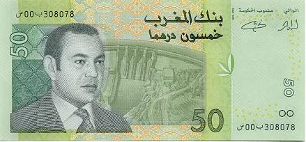 Billete de Marruecos