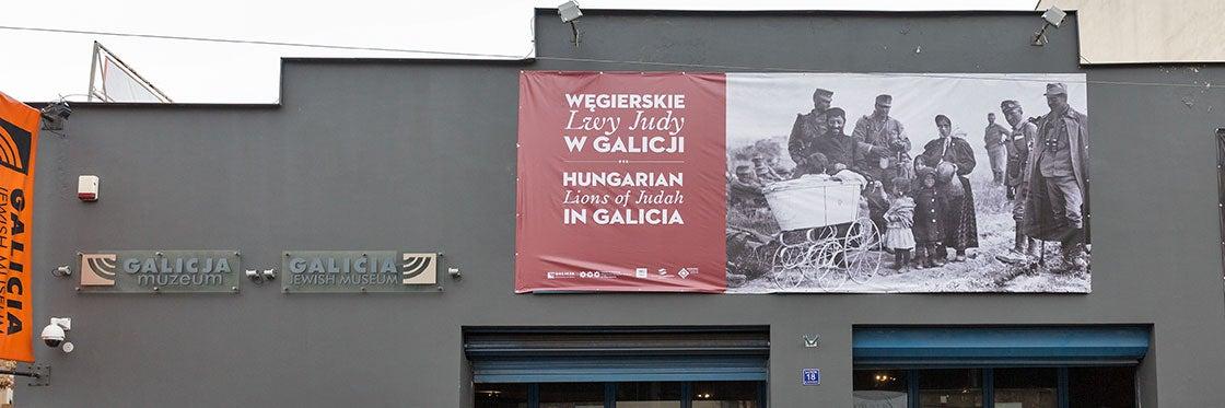 Museo Judío Galicia