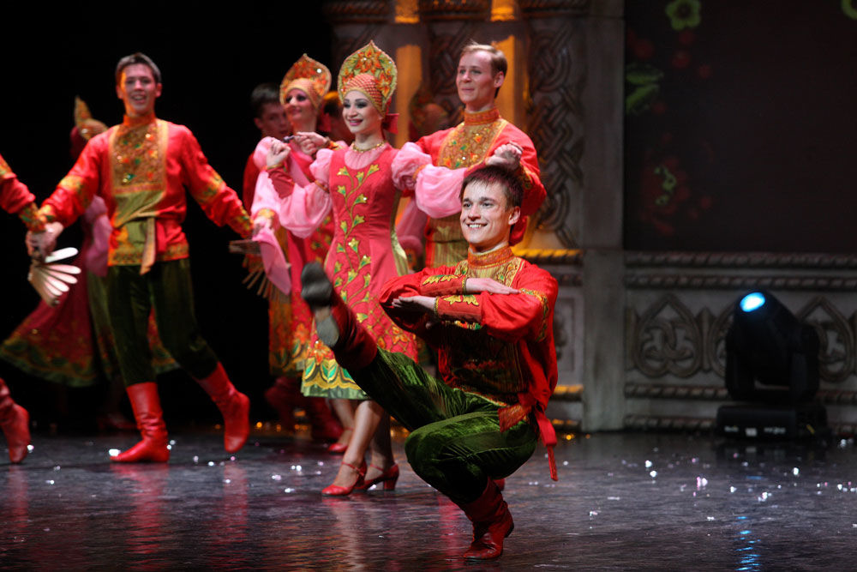 bueno ruso baile