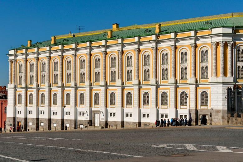 ,Kremlin de Moscú,Entrada Museo de la Armería