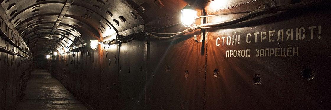 Bunker 42 de Moscou