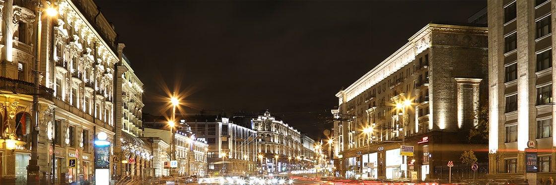 Calle Tverskaya
