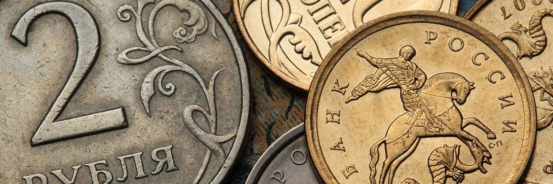 Moneda de Moscú
