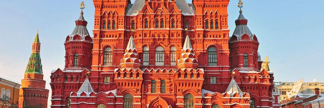 Museo de Historia Nacional de Moscú