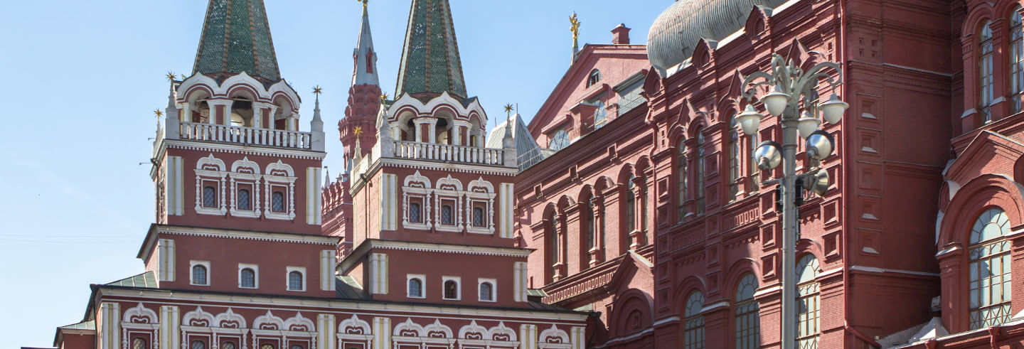 Medieval Walking Tour of Moscow