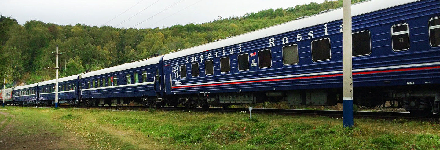 Trans-Siberian Railway: Moscow to Beijing