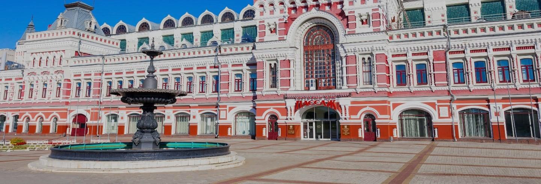 Visita guiada por Nizhni Nóvgorod