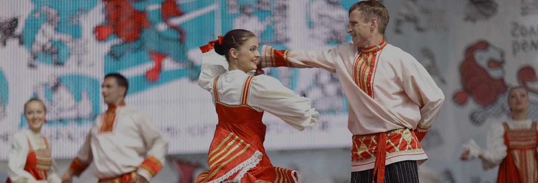 Espectáculo de folclore ruso