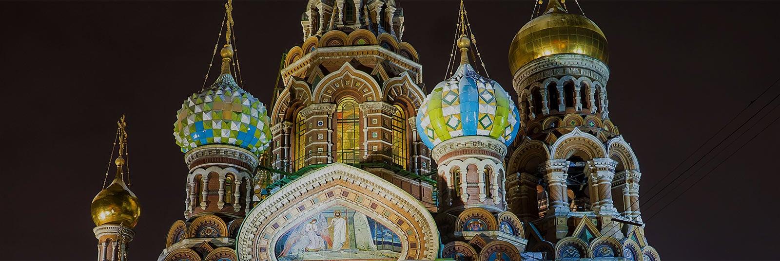 Guía turística de San Petersburgo