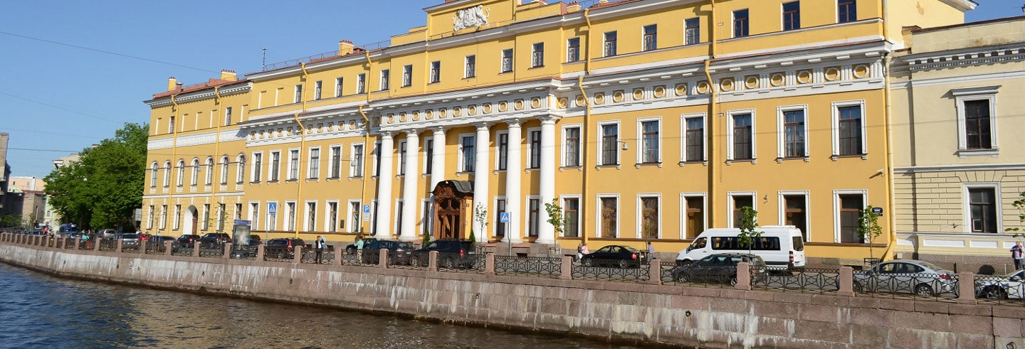 Yusupov Palace and Rasputin Museum Guided Tour