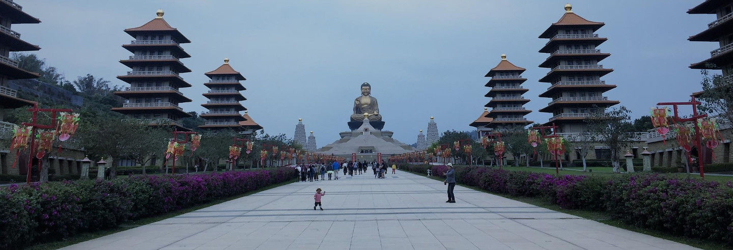Templo Fo Guang Shan y parque Shoushan