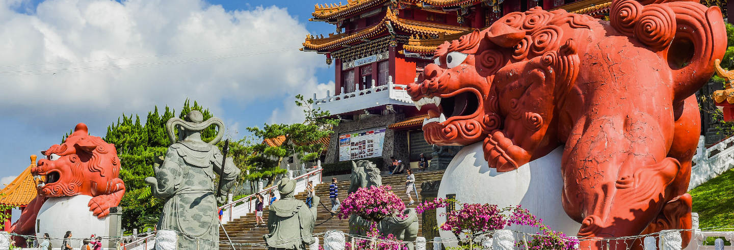 Taiwan Tour Package: 5 Days