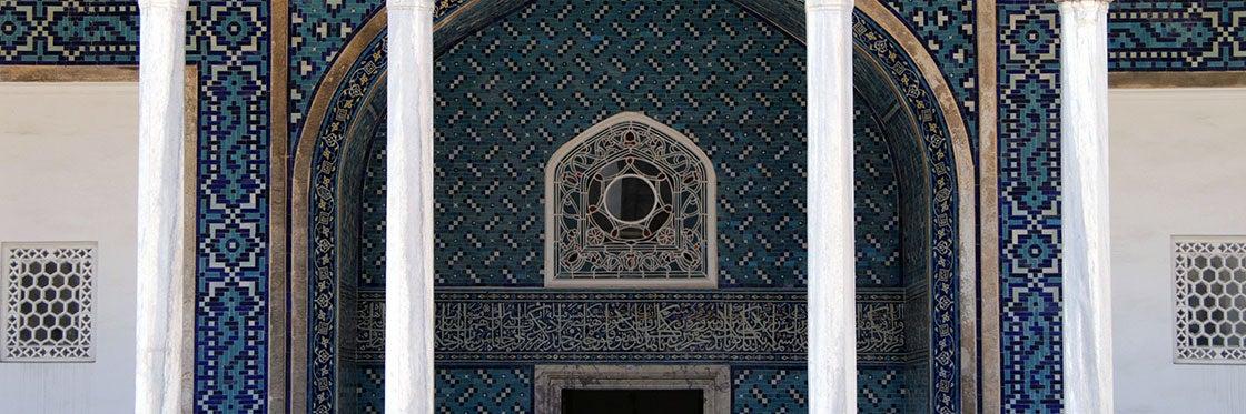 Museo de Arte Turco e Islámico