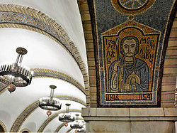 ,Kiev Tour,Kiev Metro Tour